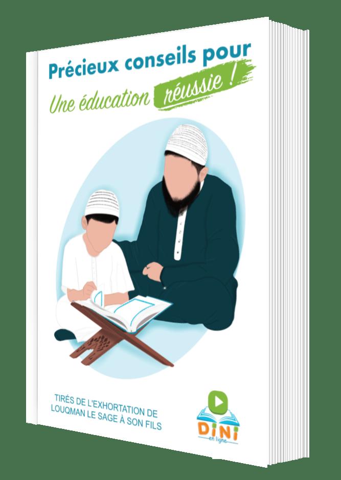 Education islam
